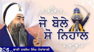 Download Giani Tarsem Singh Moranwali , 3rd Barsi Baba Daya Singh Ji Sur Singh Wale Video