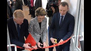 Download Wydział Mechaniczny: otwarcie nowego laboratorium (Politechnika Koszalińska) Video