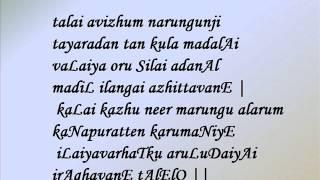 Download mannu pugazh [719-729] (Perumal Thirumozhi) Video