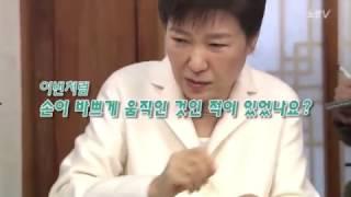 Download 신년 간담회서 유별났던 대통령의 '보디랭귀지' Video