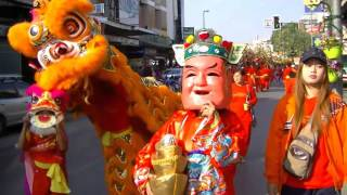 Download Chinese New Year in Chiang Mai, Thailand 2016 Video