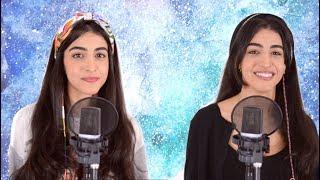 Download FRIENDS - Marshmello & Anne Marie - Crazy Mashup Cover (Havana, Mi Gna, IDGAF & more!) Video