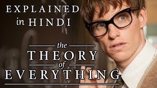 Download The Theory of Everything Explained in Hindi Video