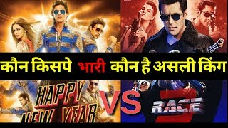 Download Who is Bollywood's real king ! Happy New Year Vs Race 3 Video