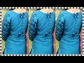 Download Latest Punjabi Suit Neck Design 2019 | Suit Neck Design Patterns | Beautiful Neck Designs Video