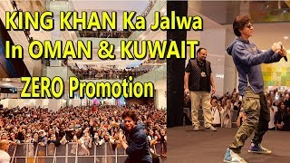 Download SRK Promotes ZERO Movie In OMAN And KUWAIT Video