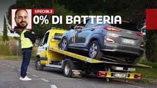 """Download Auto elettrica, cosa succede quando """"finisce″ LA BATTERIA Video"""