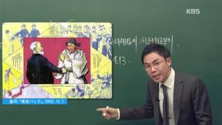 Download [7회] 400년 전의 반성문 징비록, 류성룡이 없었다면 이순신은... / KBS뉴스(News) Video