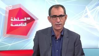 Download السلطة الخامسة: هجوم سعودي حاد على مصر السيسي بعد مؤتمر الشيشان Video