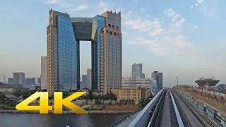 Download Yurikamome Line at Twilight 夕暮れのゆりかもめ 新橋-豊洲 前面展望 (REMOVU K1 Video Test) 4K Ultra HD - TOKYO TRIP Video