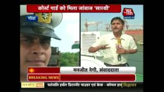 Download Rajnath Singh And Manohar Parrikar Commission India's Biggest Combat Ship Saarthi To Navy Video