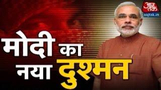 Download Vardaat: Narendra Modi's New Enemy? Video