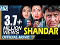 Download Shandaar 1990 Hindi Full Movie || Mithun Chakraborty, Mandakini, Meenakshi Seshadri, Juhi Chawla Video
