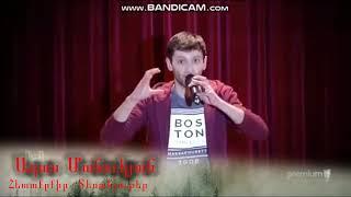 Download Աղաս Մանուկյան/Axas Manukyan Stand Up bolor@ miasin Video