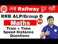 Download 11:00 AM RRB ALP/GroupD | Maths by Sahil Sir |Train + Time Speed Distance Questions | Day #54 Video