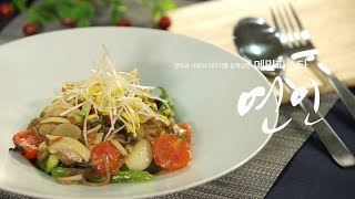 Download [리얼미각] 소리로 먹는 2018특선요리 시리즈3 메밀파스타 Video