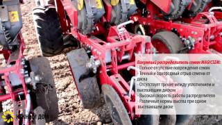 Download MaterMacc MS Twin Row 8000 Video