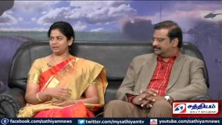 Download Special interview with Paul Dinakaran and family Part - 1 Video