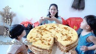 Download 九月初九,中國重陽節,製作一個民間傳統重陽糕,香甜軟糯 Video