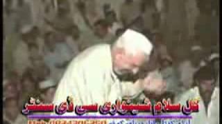 Download mast buda from sadiqhussain510.elai.buner Video