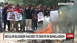 Download Blogger Murdered in Bangladesh Video