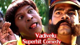Download Vadivelu Comedy Scenes || Madhavan, Bhavana || Funny Videos || Tamil Comedy Videos || Full HD Video