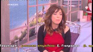 Download gossip-tv.gr Το ξέσπασμα της Δήμητρας Παπαδοπούλου Video