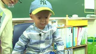 Download 밀알두레학교 홍원기 학생 영상 Video