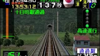 Download 電車でGO!プロフェッショナル仕様 ほくほく線特急はくたか681系 Video