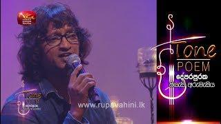 Download Suddi @ Tone Poem with Lelum Rathnayake Video