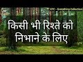 Download Life Quotes Status Video Hindi | Motivational lines, Sad Heart Touching Shayari Status Video Hindi Video