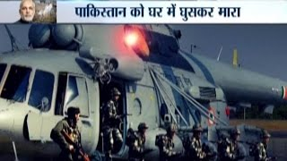 Download Surgical Strike: 150 Para Commandos Killed 35 Militants in 90 Minutes in PoK at LoC Video