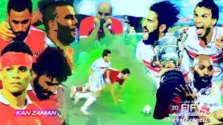 Download الكورة مش مع عفيفي #4 - تحليل مباراة الزمالك والأهلي 8-8-2016 Video