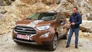 Download 5 curiozitati - Ford EcoSport Video