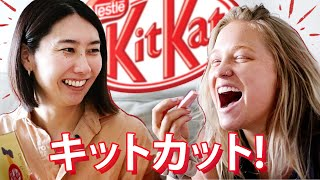 Download Ranking Japanese Kit Kats (With Alix!) Video