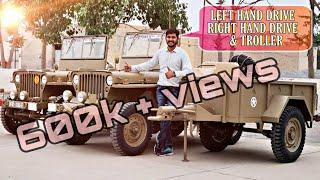 Download VINTAGE MODAL JEEPS WITH HIDDEN FEATURES.... REPLICA WITH L.H.D & R.H.D...JAIN MOTORS@8199061161 Video