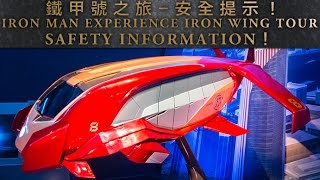 Download HKDL Marvel Iron Man Experience Iron Wing Tour Safety Information【4K】 Video
