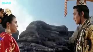 Hiru sandu adarei (Moon Embracing the Sun) Free Download Video MP4