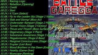 Download Raizing Battle Garegga Soundtrack Video