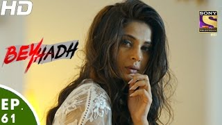 Download Beyhadh - बेहद - Episode 61 - 3rd January, 2017 Video