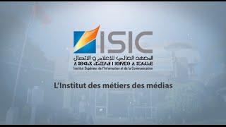 Download ISIC- Film institutionnel, l'institut des métiers des Médias (2016) Video