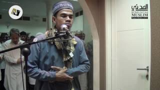 Download Muzammil Hasballah - Surat ali imran 133-139 Video