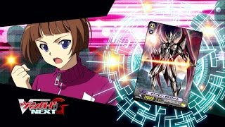 cardfight vanguard deck download