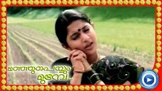 Download Samajavaragamana... - Song From - Malayalam Movie Manjupeyyum Munpe [HD] Video