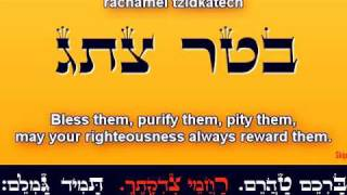 Download Ana B'Ko'ach (A Kabbalistic Prayer) (2 Versions - Music & Acapella) Video