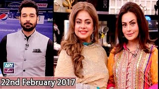 Download Salam Zindagi - Guest: Sadia Imam & Alia Imam - 22nd February 2017 Video