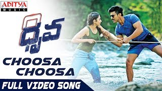 Download Choosa Choosa Full Video Song | Dhruva Full Video Songs | Ram Charan,Rakul Preet | HipHopTamizha Video