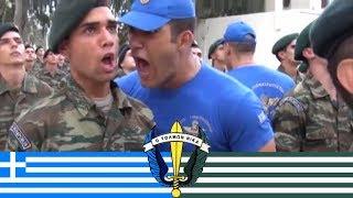 Download Αστείες στιγμές από τον Ελληνικό Στρατό! Video