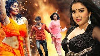 Download नई रिलीज़ भोजपुरी मूवी Full HD | Antra Banerjee, #Amrapali Dubey #Raj Ranjeet Bhojpuri Movie 2018 Video