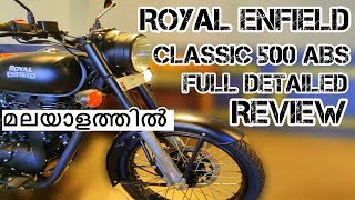 Download Royal Enfield Classic 500 ABS Stealth Black Full Review in Malayalam Video